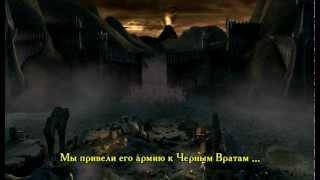 Обзор игры Lord of the Rings RK |