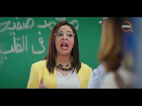 بيومي أفندي - إسكتش كوميدي ... لما تروح تقدم لابنك في الحضانة ( حضانة السنجاب الشبح )