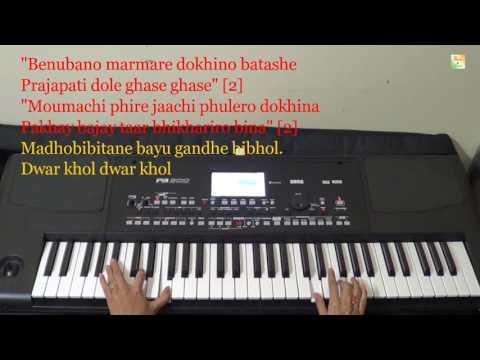 ORE GRIHABASI KHOL DWAR KHOLinstrumental on keyboard by Rituparna