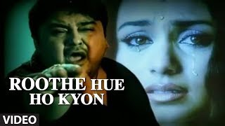 "Roothe Hue Ho Kyon - ""Tera Chehra"" (Full video) by Adnan Sami"