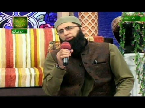 Ae Rasool-e-Ameen Khatam-Ul-Mursaleen Tujhsa Koi Nahe By Junaid Jamshed