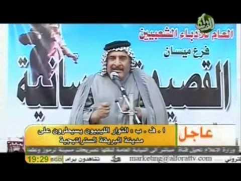 الشاعر سعد محمد الحسن قصيدة عرفه ولفه saad mhamad al7san1.wmv: