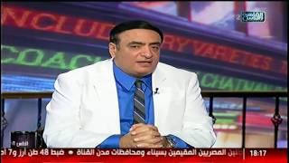 الناس الحلوة | عمليات تحويل المسار .. جراحات تجميل الأسنان 6 نوفمبر