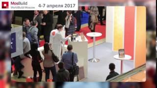 Mosbuild/WorldBuild Moscow 2017 RU