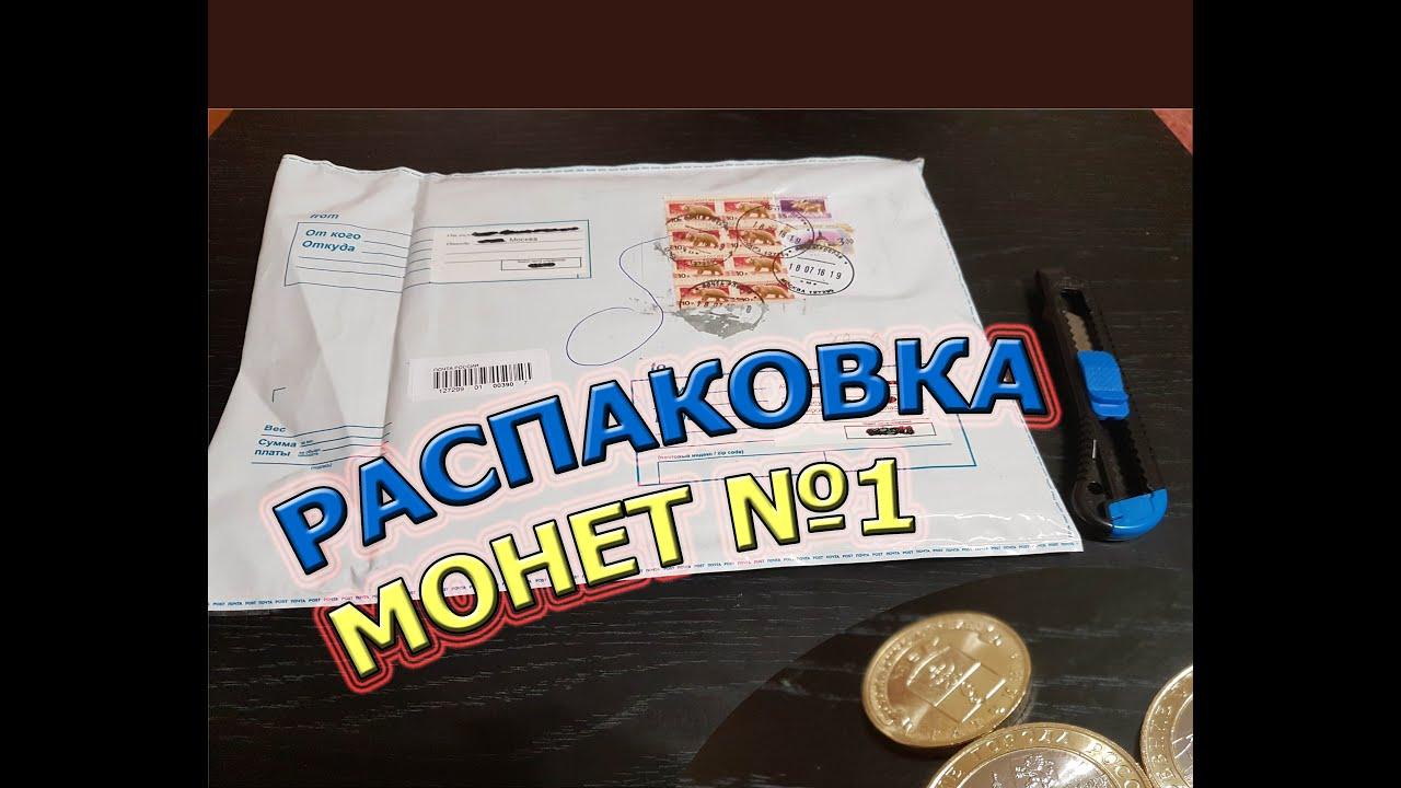 ТРОЛЛИ Новая акция в Пятерочке I Ластики и Домик-пенал - Собери .