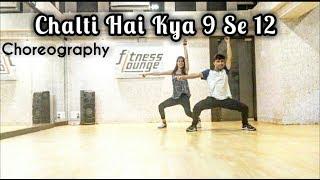 Chalti Hai Kya 9 Se 12 Dance Choreography | Judwaa 2 | Omkar Dalvi | Varun |Jacqueline