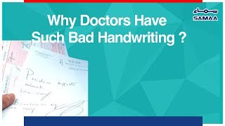 Why Doctors Have Such Bad Handwriting ?    SAMAA TV   Sep 24, 2018