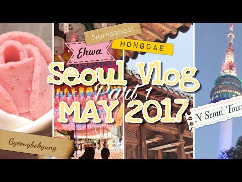 SEOUL VLOG ✈️ | Gyeongbokgung Palace, Namsangol Hanok Village, N Seoul Tower, Ehwa & Hongdae