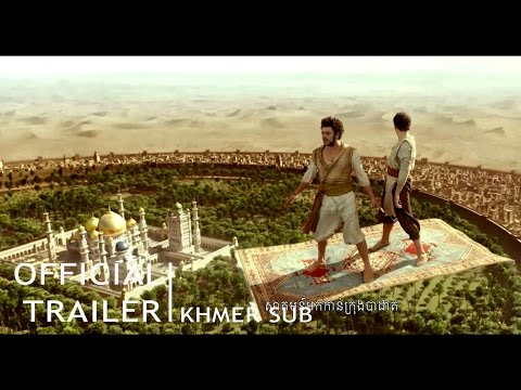 The New Adventures Of Aladdin Official Trailer Khmer Sub