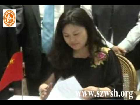 Shenzhen Chamber of E-commerce Commercial Visit in Punjab Province of Pakistan.flv