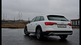 Отзыв владельца об Audi A4 B9 Allroad Quattro Ultra Owner's POV Review with English Subtitles