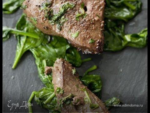 Печеночные котлеты из говяжьей печени: 5 рецептов