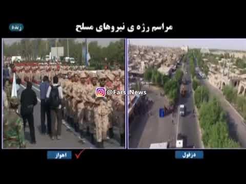 من العرض العسكري في الأهواز  - نشر قبل 4 ساعة