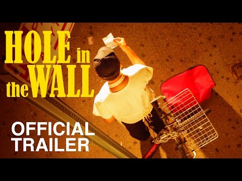 Hole in the Wall | Official Trailer | 2017 [HD] | Sergeant Pictures