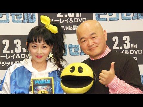 浅香唯、結婚のきっかけ「スーパーマリオ」 映画『ピクセル』ブルーレイ&DVDリリース記念イベント