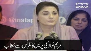 Maryam Nawaz Complete Press Conference | SAMAA TV | 24 July 2019