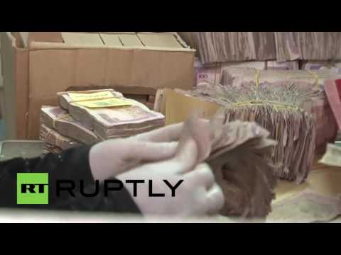 Yemen: Central Bank to release old banknotes to pay wages