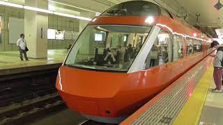 小田急70000系(GSE)in町田