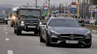 Гелик Ставит Пижонов На Место. Mercedes G63 Amg Против Luxury Авто