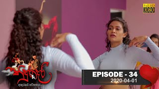Kinduradari | Episode 34 | 2020-04-01 Thumbnail