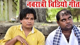 Dilip Ray | Cg Jas Geet | Tola Bandat Haw Maa | New Chhattisgarhi Bhakti Song | HD Video 2018 | AVM