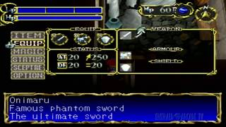 The Granstream Saga (PS1) - The Ultimate Sword