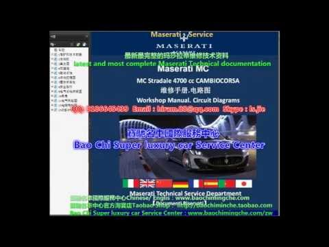 hqdefault maserati granturismo mc stradale m145 workshop manual service 2006 maserati quattroporte wiring diagram at alyssarenee.co