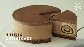 롤케이크가 쏙! 누텔라 치즈케이크 만들기 : Nutella Cheesecake Recipe : ヌテラチーズケーキ | Cooking tree