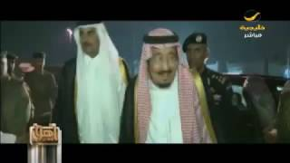 فيديو : الملك سلمان يقدم واجب العزاء بوفاة الشيخ خليفة بن حمد