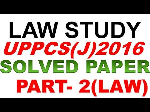 UPPcs J 2016  PART-2  विधि  हल  प्रश्न पत्र