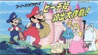 Super Mario Bros. The Great mission to rescue Princess Peach 1/6