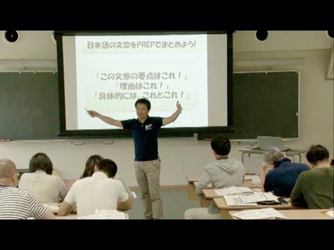 英語を英語のまま教える授業づくり ~英語力を一人でも高めていける授業実践 ~