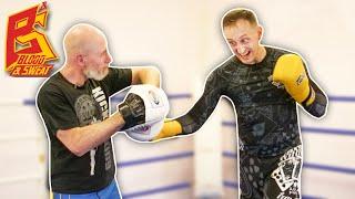 Соперники будут падать / Техника ударов руками по корпусу за локоть и под руку / Школа бокса