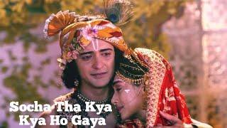 RadhaKrishn - Socha Tha Kya Hogaya (Krishn Virah Song)