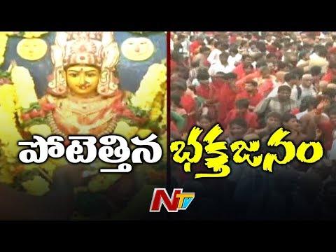 Huge Devotees Rush At Kanaka Durga Temple | Dussehra Celebrations At Vijayawada | NTV