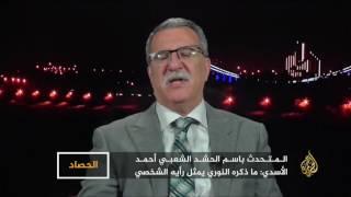 الحصاد- العراق.. مصير المخطوفين