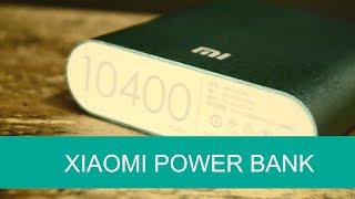 Как отличить оригинальный Xiaomi Power Bank 10400 от подделки и что делать если получили фейк(Всем привет! Сегодня я расскажу как отличить поддельный Xiaomi Power Bank 10400 от оригинального не вскрывая корпус..., 2015-02-20T13:08:34.000Z)