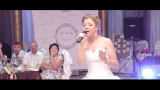 Скачать Невеста поет на свадьбе свадебная песня Радова Только Мои