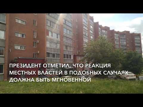 Долгая замена лифтов в Пензе стала поводом для обращения к Путину