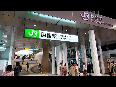 【4K】[東京散歩] 原宿 新駅舎 竹下通り 渋谷 2020/03/21 [Tokyo Night Walk] Harajuku Takeshita Street And Shibuya