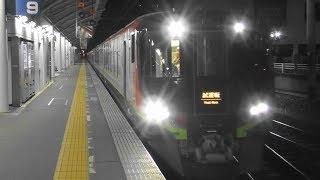 JR四国 新型特急 2700系 グリーン車走行試験!3Bそして8B!2019/7/14!