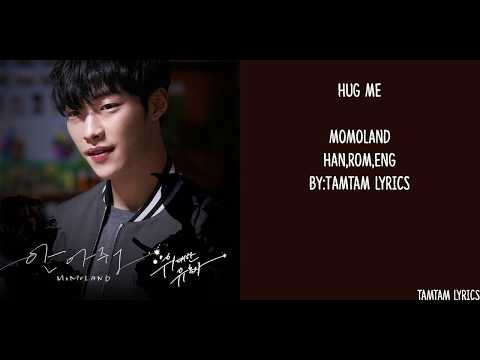 Hug Me - Momoland Lyrics [Han,Rom,Eng] {The Great Seducer OST}
