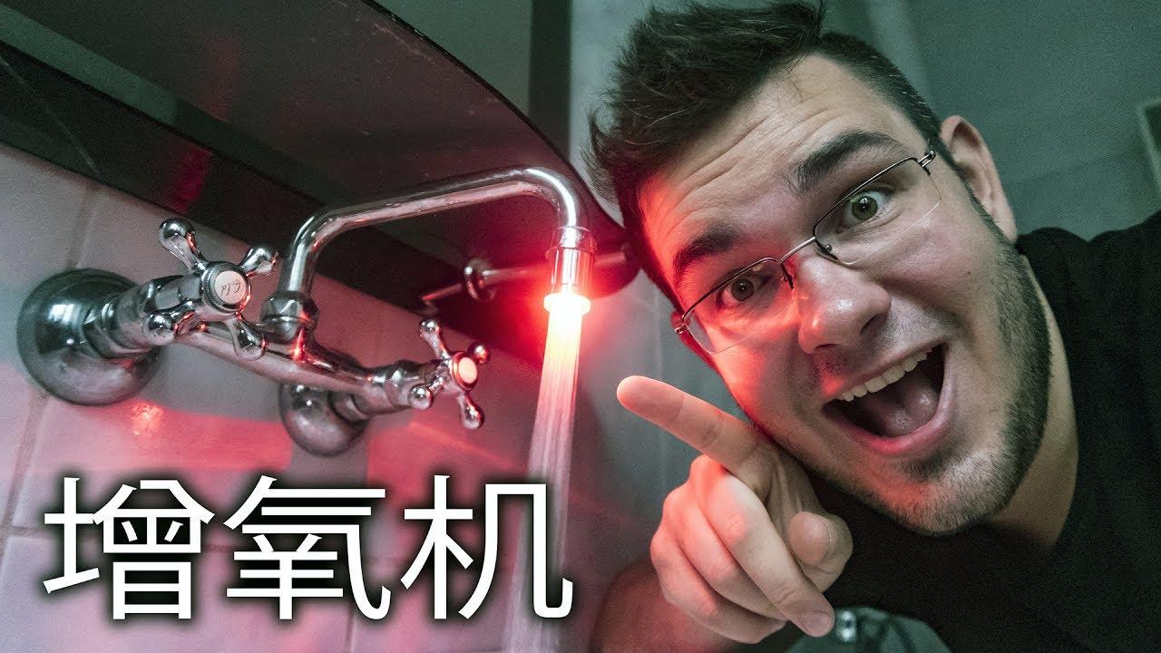 PERLATOR RGB LED z CHIN – 增氧机