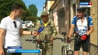 Ставропольцы пересели на велосипеды