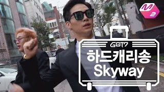 Download Video [GOT7's Hard Carry] HardCarry Song_Skyway Ep.1 Part 5 MP3 3GP MP4