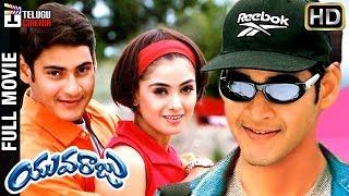 Yuvaraju Telugu Full Movie HD   Mahesh Babu   Simran   Sakshi Shivanand   Ramana Gogula