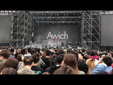Awich Remember wired 2018 Mp3
