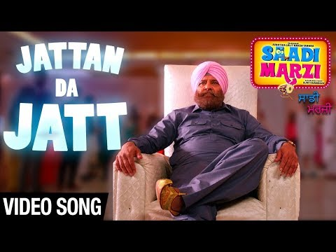 Jattan Da Jatt   New Punjabi Song   Nachhatar Gill   Kaptan Laadi & RDK   Saadi Marzi   25th Jan