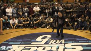 Kid David (USA) vs Shigekix (JPN) Culture Shock Taiwan Semi 2 YAK FILMS