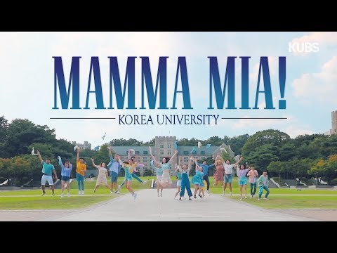 고려대학교 맘마미아!2 댄싱퀸 커버 영상 / Korea University Mamma Mia Cover Movie - Dancing Queen (ENG Sub)
